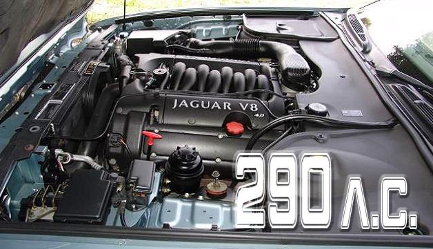 Jaguar Xj8 Ягуар без пробега по Казахстану