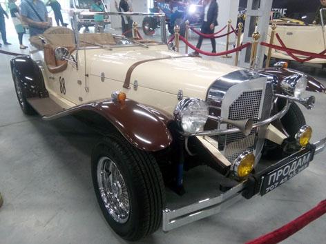 Daimler Benz 1927 MY